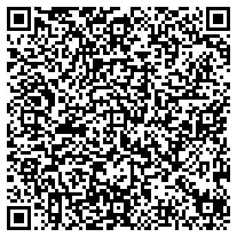 QR-код с контактной информацией организации СПК Сервис, ЧП