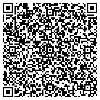 QR-код с контактной информацией организации Дьолер Украина, ООО