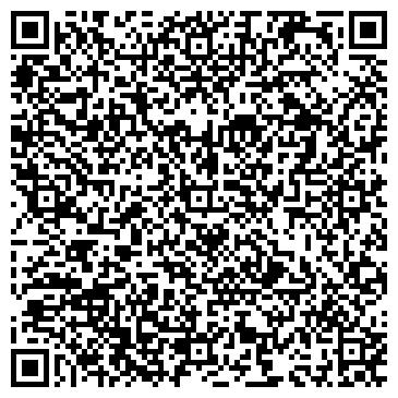 QR-код с контактной информацией организации Барс Ко(Bars Co. Ltd), ООО СП