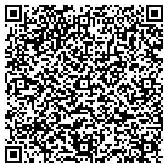 QR-код с контактной информацией организации Крона, ПКФ ООО