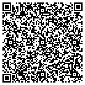 QR-код с контактной информацией организации ДОЛГИЕ ПРУДЫ