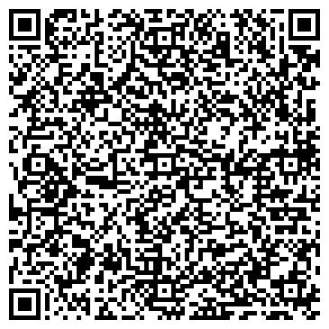 QR-код с контактной информацией организации Альтмани стиль, ЧП
