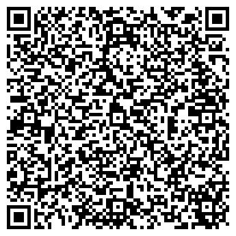 QR-код с контактной информацией организации Спакт, ЧП