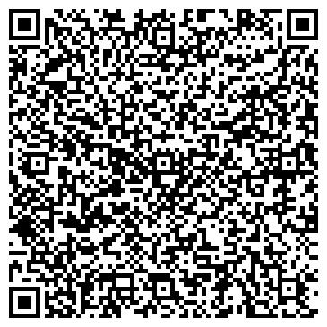 QR-код с контактной информацией организации Студия Камень Дизайн, ЧП