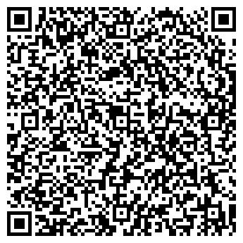 QR-код с контактной информацией организации АС Плюс, ООО