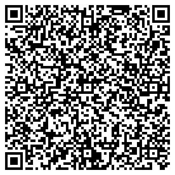 QR-код с контактной информацией организации Окна-Прок, ДП