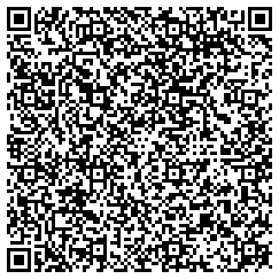 QR-код с контактной информацией организации Изделия из гранита и мрамора (Смаль А.Н.), СПД