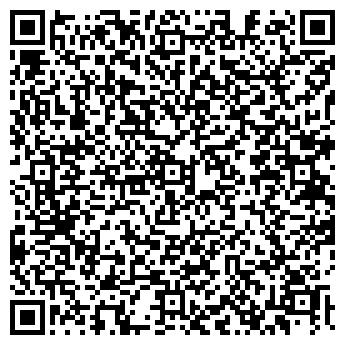 QR-код с контактной информацией организации Имекс (IMEX), ЧП