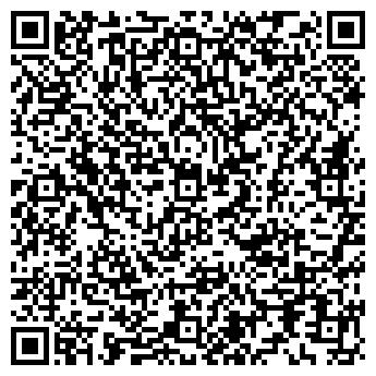 QR-код с контактной информацией организации КОНКОРД-ЛТД ТОО