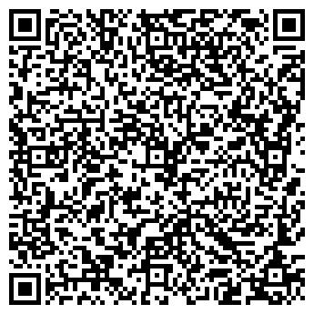 QR-код с контактной информацией организации Элит(твп), ООО