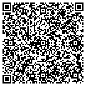 QR-код с контактной информацией организации Виндор, ПСК