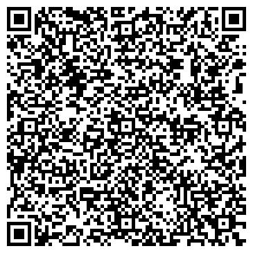 QR-код с контактной информацией организации Ольвин, Компания