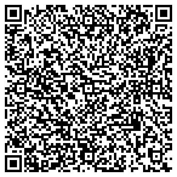 QR-код с контактной информацией организации Стекло Матовое, ООО