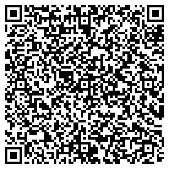 QR-код с контактной информацией организации Эльбе УА, ЧП