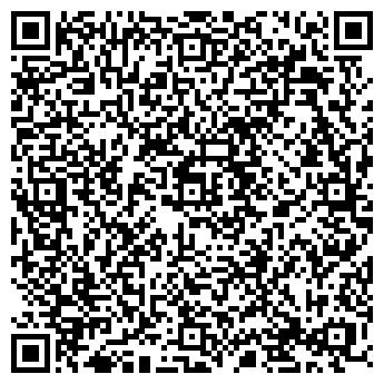 QR-код с контактной информацией организации Ланита(Lanita), ЧП