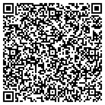 QR-код с контактной информацией организации Апельсин Дейли, ООО