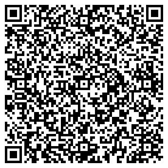 """QR-код с контактной информацией организации ООО """"Оргстекло"""""""