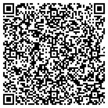 QR-код с контактной информацией организации Магнитекс, ООО