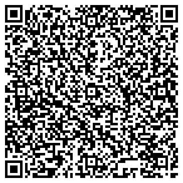 QR-код с контактной информацией организации Частное предприятие Офицерова Валентина Александровна