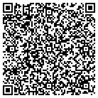 QR-код с контактной информацией организации Акорд-пласт