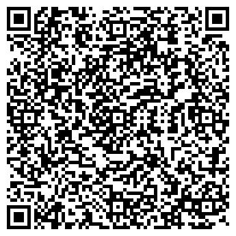 QR-код с контактной информацией организации ЛИЧИ