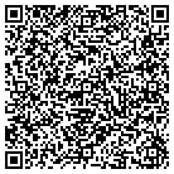 """QR-код с контактной информацией организации ООО """"МЕТАЛКОНТРАКТСБЫТ"""""""