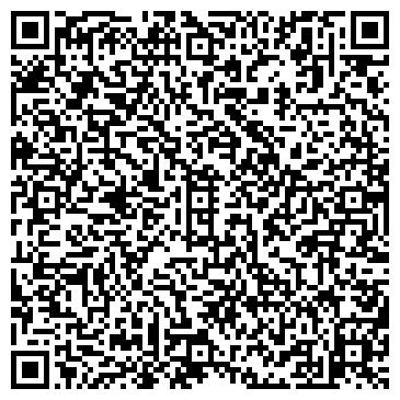 """QR-код с контактной информацией организации Магазин стройматериалов """"ПРОРАБ"""""""
