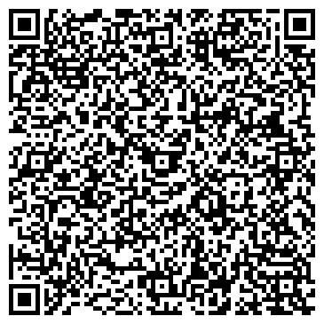 QR-код с контактной информацией организации Art Студия AQUA-Design, ЧП
