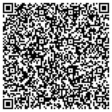 QR-код с контактной информацией организации Гранитная мастерская Коростышев, ЧП