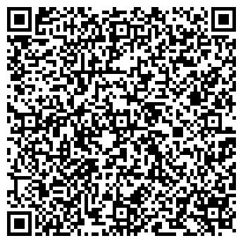QR-код с контактной информацией организации Радэя, ЧП