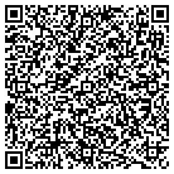 QR-код с контактной информацией организации Строй Декор, ООО