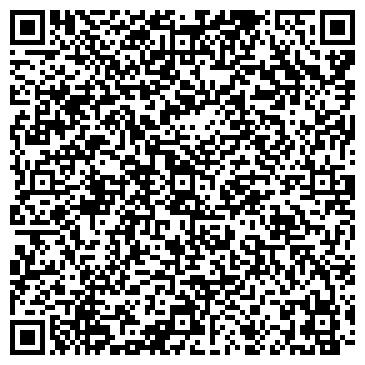 QR-код с контактной информацией организации Катков, СПД
