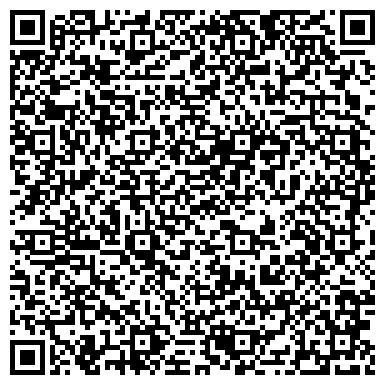 QR-код с контактной информацией организации Юником-Пром, ООО (Главный офис)