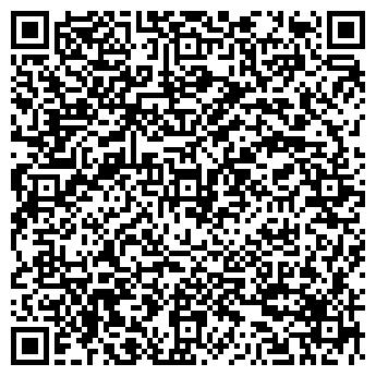 QR-код с контактной информацией организации Осень и Ко, ЧП