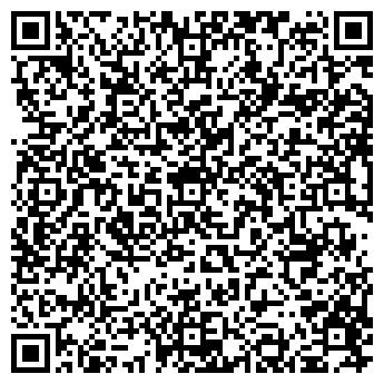 QR-код с контактной информацией организации ООО Полиал Украина