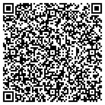 QR-код с контактной информацией организации Ники, СП