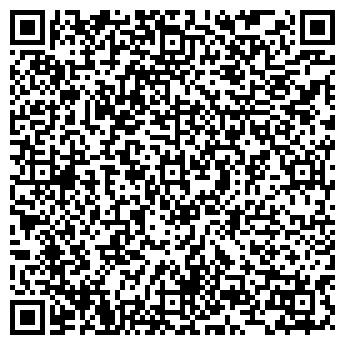 QR-код с контактной информацией организации Мрамор, ООО