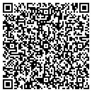 QR-код с контактной информацией организации Ротанг Хаус