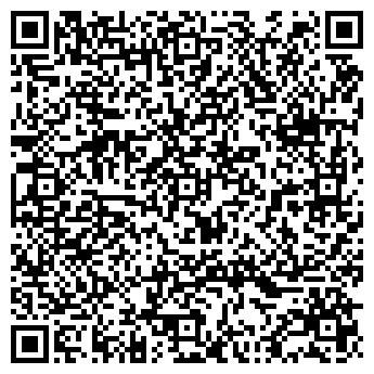 QR-код с контактной информацией организации КООПЕРАТОР ТОО