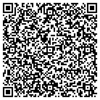 QR-код с контактной информацией организации ARGON SERVICE PLUS