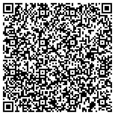 QR-код с контактной информацией организации Вознесенский гранитно-щебеночный завод, ООО