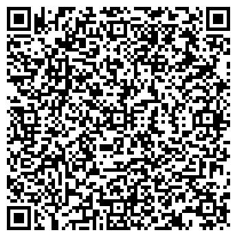 QR-код с контактной информацией организации Бека, ЧП