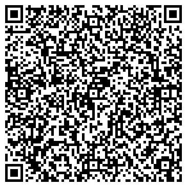 QR-код с контактной информацией организации Лайтар, ЧП