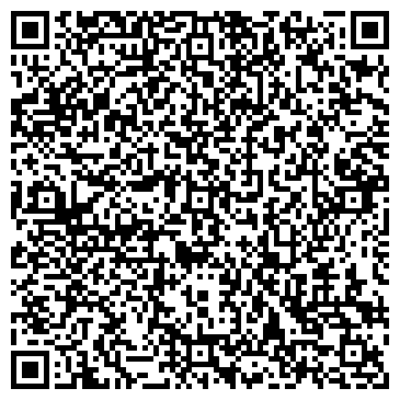 QR-код с контактной информацией организации Александрия, ООО