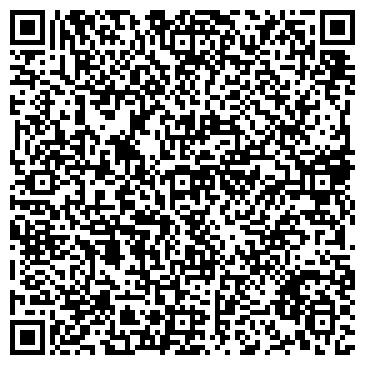 QR-код с контактной информацией организации МКС-Инвест, ООО