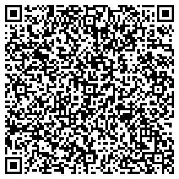 QR-код с контактной информацией организации Регион.Буд.Транс., ООО