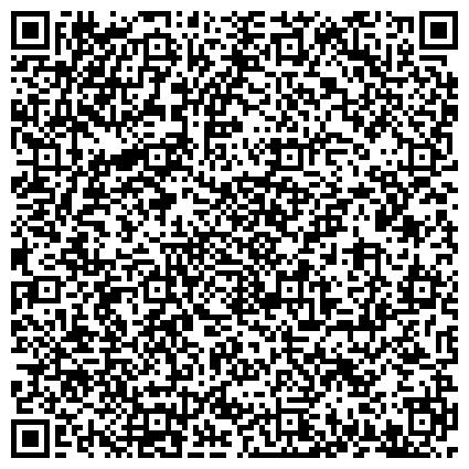 QR-код с контактной информацией организации Дахцентр Урсус: официальный представитель фирмы Тондах в Украине, ООО