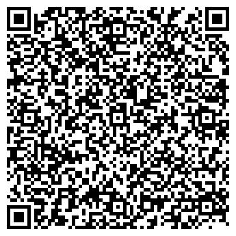 QR-код с контактной информацией организации Вимар, ООО