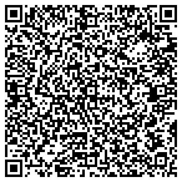 QR-код с контактной информацией организации Интернет-магазин посуды Винзер (Vinzer), ЧП