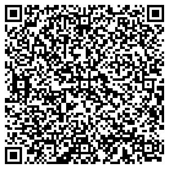 QR-код с контактной информацией организации Интер, ООО